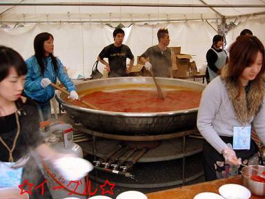 巨大チゲ鍋