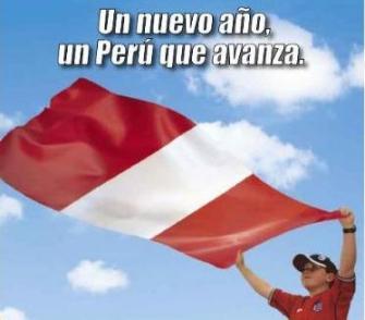 新年 進歩するペルー.jpg