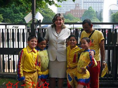 コロンビア大使と記念撮影