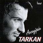 Tarkan_Aacayipsin-1995