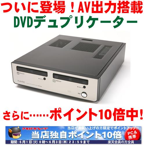 HDR-5000