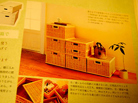 Homestyle&PLUS1 LIVING
