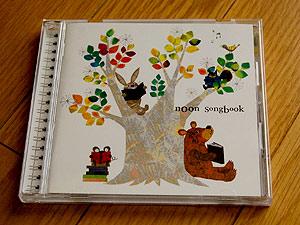 songbook noon