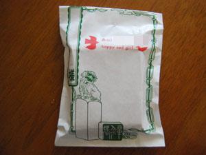 オーダースタンプ紙袋