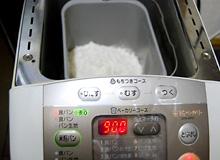 HBで米粉パンを作ります