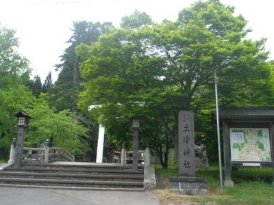 土津神社入り口