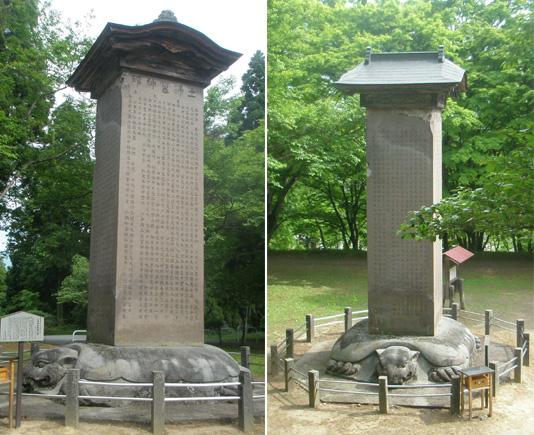 土津霊神之碑. 西側&北側