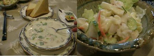 洋風スープセット&マカロニサラダ