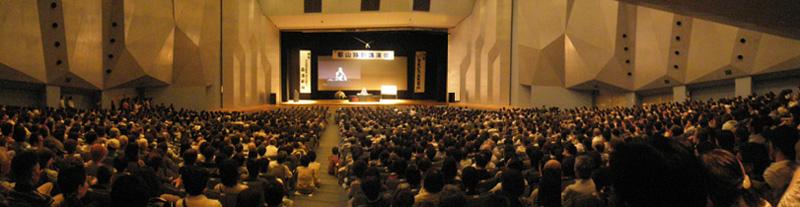 2009.7.5 森貫主講演「今を生きる」