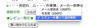 スクリーンショット(2011-06-20 19.15.38).png