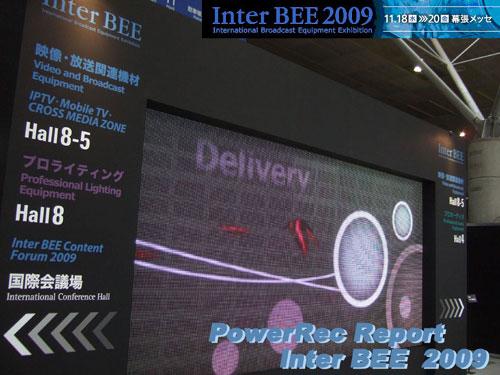 interbee2009