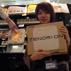 tenorion2