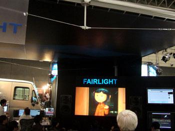 fairlignt2
