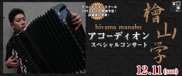 hiyama