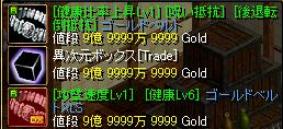 2010-06-14 21:04:39