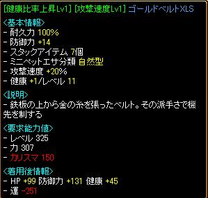 異次元5.png