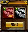 異次元10.png
