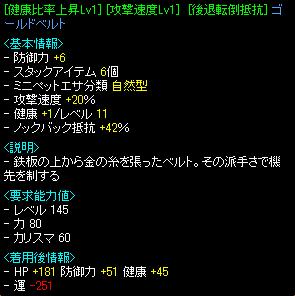 異次元9.png