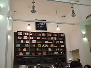 jones7