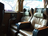 busseat