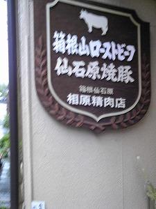 100614_105121.jpg