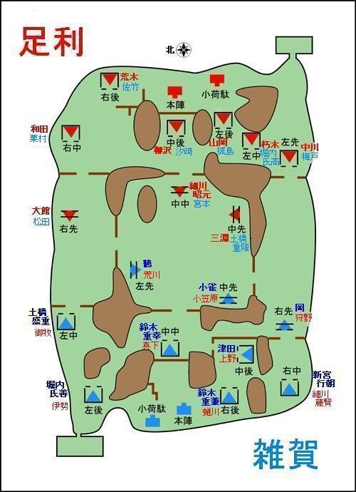 宇治合戦場マップ(武将名入り2)