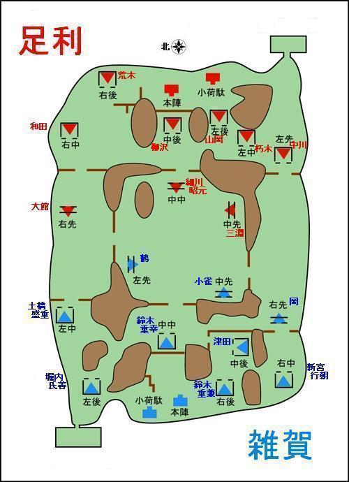 宇治合戦場マップ(武将名入り)