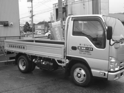 タカハシエコトラック