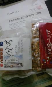 2011手打ち蕎麦3