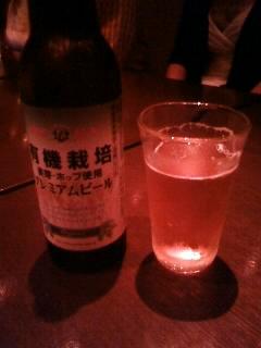 有機栽培ビール