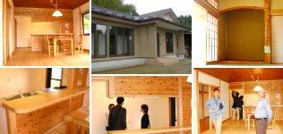 杉の家 マイホーム タカハシ建築工房