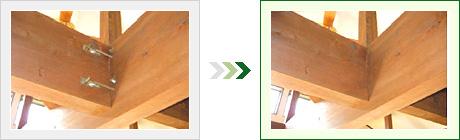 APS木材3