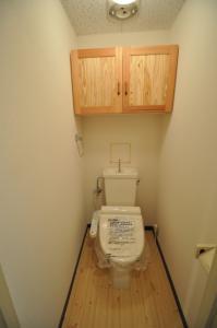 塩竃トイレ