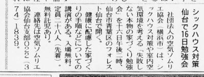 kiji00.jpg