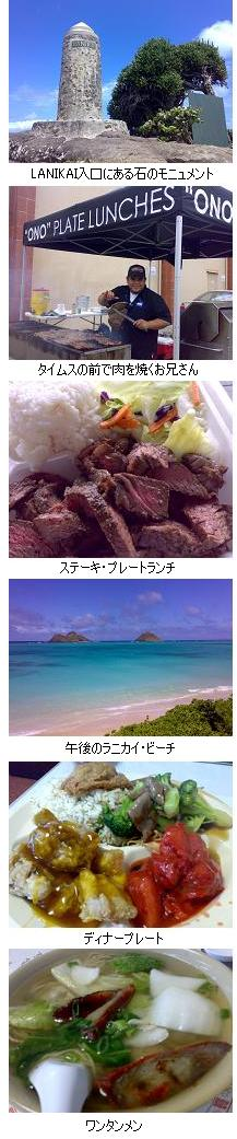タイムスのステーキ