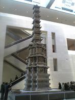 敬天寺十層石塔