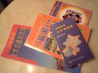 王府井書店