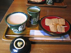 文の助茶屋2