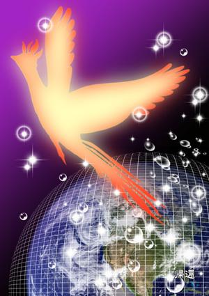 火の鳥A4.jpg