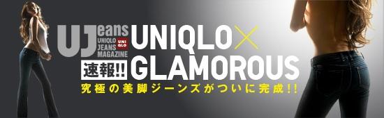 mix0108_glamourous.jpg