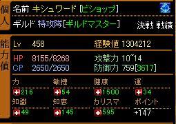 雨にも負けず01.JPG