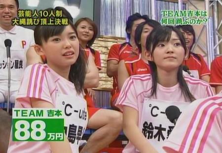 ℃-ute、大なわとび大会TV、見ました。 | 熊さんとりーちゃん - 楽天 ...