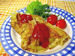 鶏ミンチとポテトのケーキ.jpg