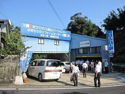 浜創さん訪問.jpg