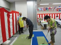 ゴルフパット.jpg