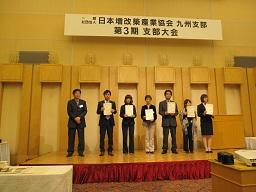 上位セールスコンテスト賞.JPG