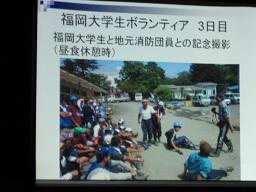 震災ボランティア.JPG