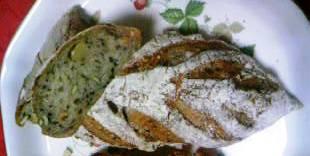 ペニンシュラ 季節のパン.JPG