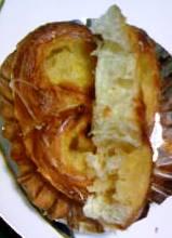 セルリアン リンゴのペストリー.JPG