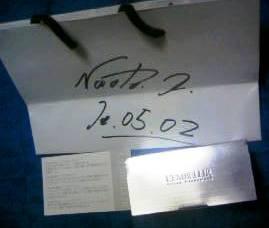 ランベリー 袋 サイン.JPG